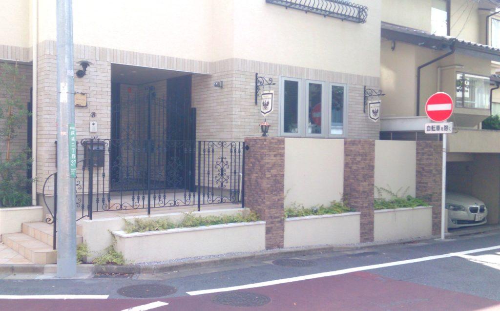 高橋リエ:カウンセリングアクセス 成城2丁目37